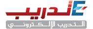e-tadreb-logo-paypal